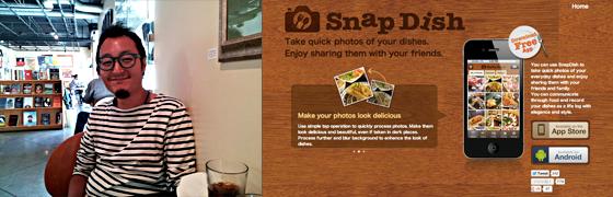 SnapDish App